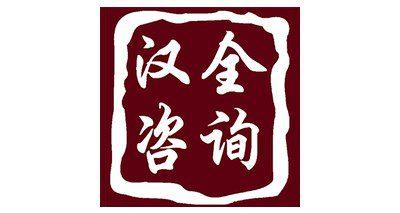 Sino Global Capital – Fund Info